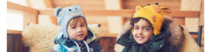 Детские шапки зимние